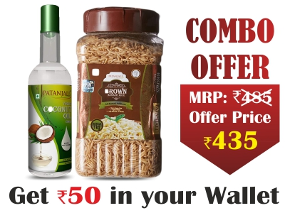 Natural Coconut Oil Combo- Virgin Coconut Oil 500ml+ BROWN BASMATI RICE JAR  - 1kg - Rs 50 Off