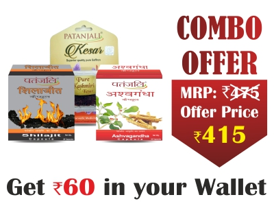 Winter Immunity Booster Combo - Kesar+Shilajit(Strip)+Ashwagandha(Strip) -Rs 60 Off
