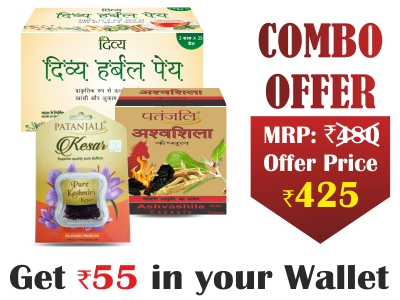 Patanjali Healthcare Pack- Ashwashila+kesar+Herbal Peya- Rs 55 Off