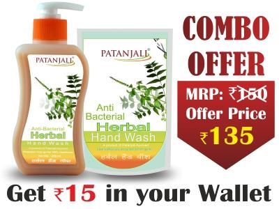 Combo- Herbal Hand Wash 250 ml+ Herbal Handwash (Refill Pack)200ml (Pack of 2)- Rs 15 Off