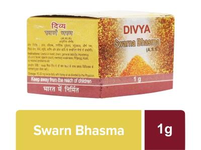 Divya Swarna Bhasma