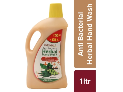 Patanjali Herbal Hand Wash (Anti Bacterial)