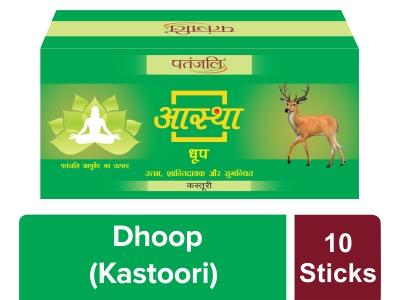 Aastha Kasturi Dhoop -10 Stick