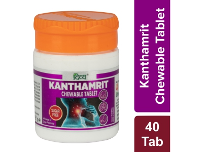 Divya Kanthamrit Chewable Tablet 40 N