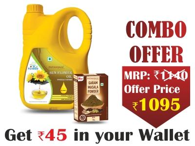 Combo-Fortified SUNFLOWER OIL (JAR) - 5ltr+  Garam Masala 100 GM - Rs 45 Off