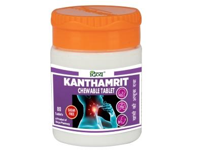 Divya Kanthamrit Chewable Tablet 80 N