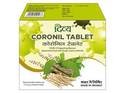 DIVYA CORONIL TABLET 20X3S