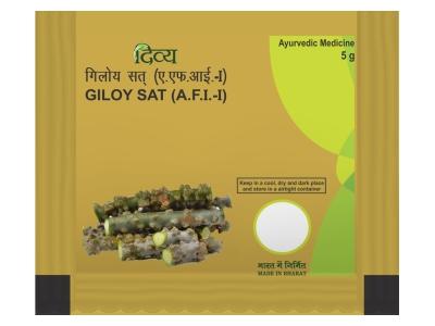 Giloy Sat