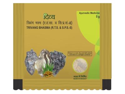 Divya Trivang Bhasma