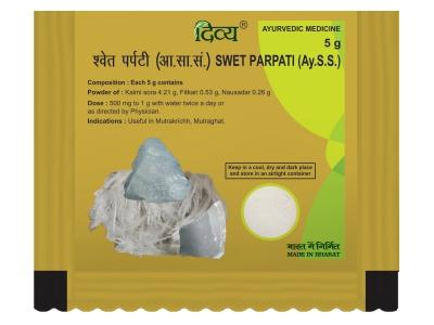 Swet Parpati