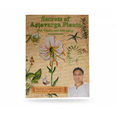 ASTHAVARGA RAHASYA HINDI