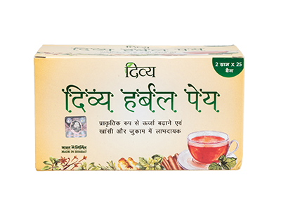 DIVYA HERBAL PEYA 50GM