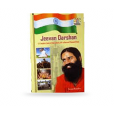 JIVAN DARSHAN ENGLISH