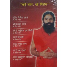 YOG VIGYAN 7VCD'S SET VOL 4 HINDI VCD