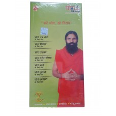 YOG VIGYAN 7VCD'S SET VOL 5 HINDI VCD