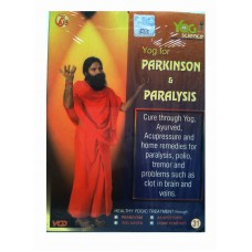 YOG VIGYAN PARKINSON AND PARALYSIS ENGLISH VCD