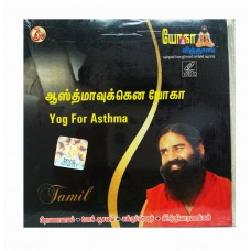 YOGA FOR ASTHMA TAMIL VCD