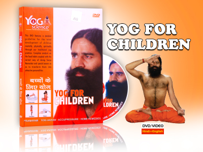 YOG FOR CHILDREN HINDI/ENGLISH DVD