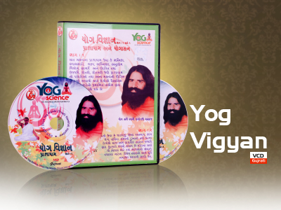 YOG VIGYAN DIABETES GUJARATI VCD