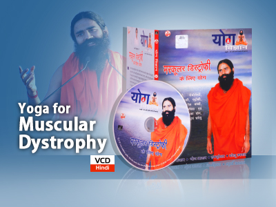 YOG FOR MUSCULAR DYSTROPHY HINDI/ENGLISH DVD