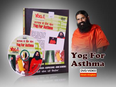 YOG FOR ASTHAMA HINDI/ENGLISH DVD