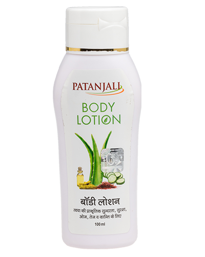 1505281451Body Lotion  400-500.png