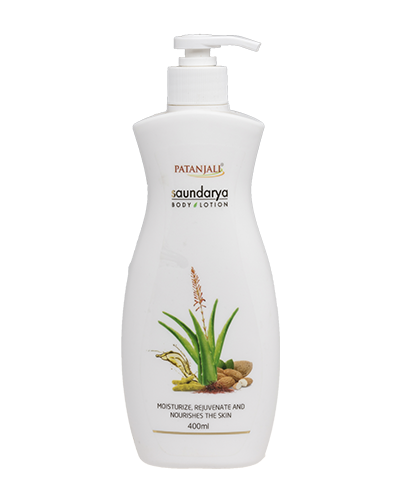 1514279314SAUNDARYABODYLOTION-400ML400x500.png