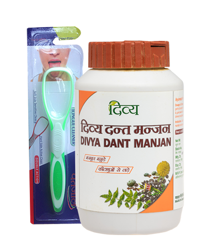 ORAL CARE COMBO(DIVYA DANT MANJAN 100GM + PATANJALI TONGUE CLEANER )
