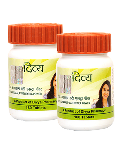 DIVYA KAYAKALP VATI - (PACK OF 2, 40gm)