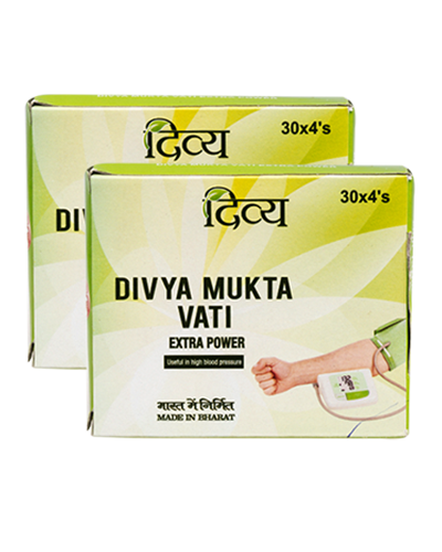 MUKTA VATI EXTRA POWER  (PACK OF 2)