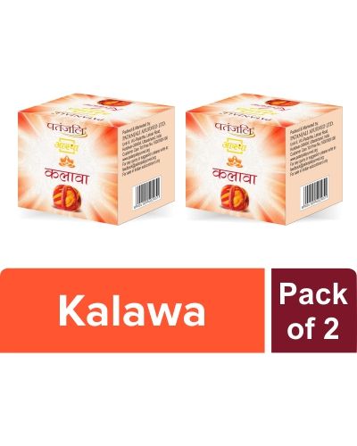 AASTHA KALAWA (Pack of 2)
