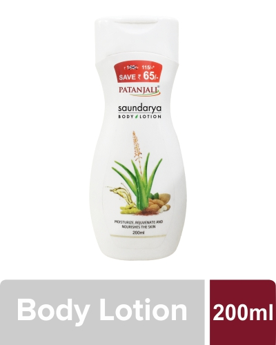 Patanjali SAUNDARYA BODY LOTION 200ml