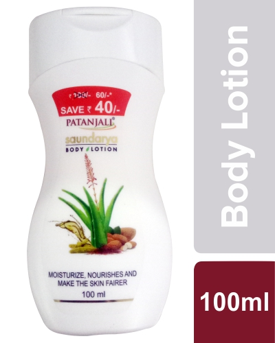 SAUNDARYA BODY LOTION (B) 100ml