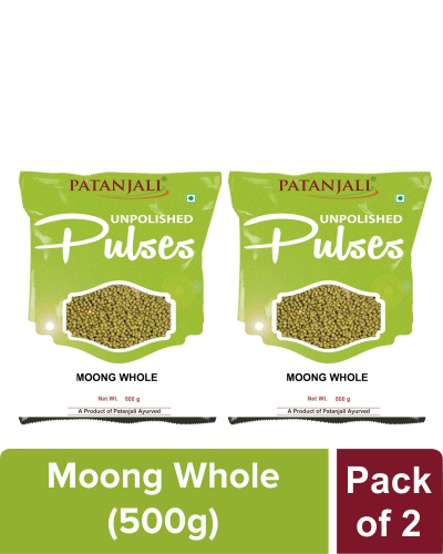 UNPOLISHED MOONG SABUT 500 gm (Pack of 2)