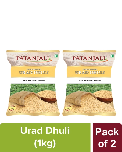 PATANJALI UNPOLISHED URAD DHULI 1 Kg (Pack Of 2)