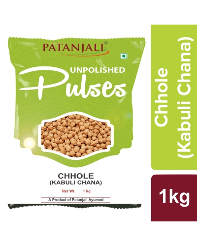 UNPOLISHED CHHOLE (KABULI CHANA)