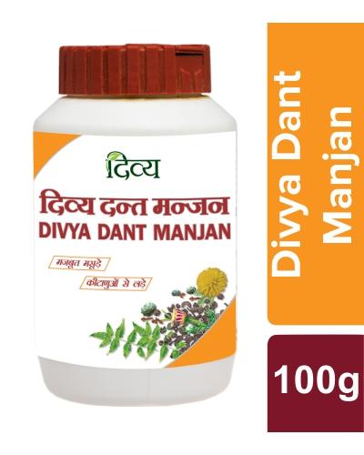 Divya Dant Manjan