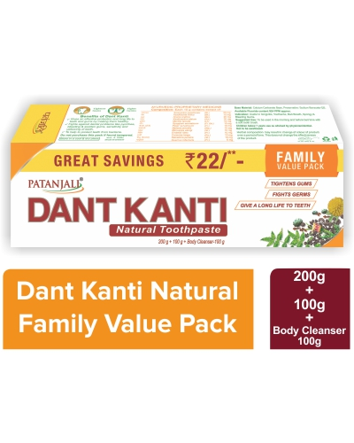 DANT KANTI Family Pack 300G WITH 100G BATH SOAP