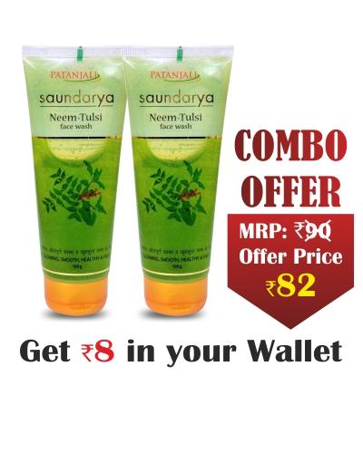 Combo- Saundarya Neem Face Wash 60ml (Pack of 2)- Rs 8 Off