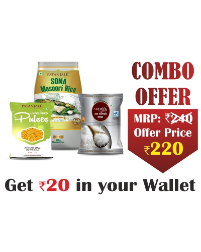 Combo- DOUBLE FORTIFIED IRON SALT 1 KG+Arhar dal 1 kg+ Sona Masoori Rice 1 Kg - Rs 20 Off