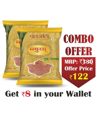 Combo- Madhuram sugar 1kg (Pack of 2) - Rs 8 Off