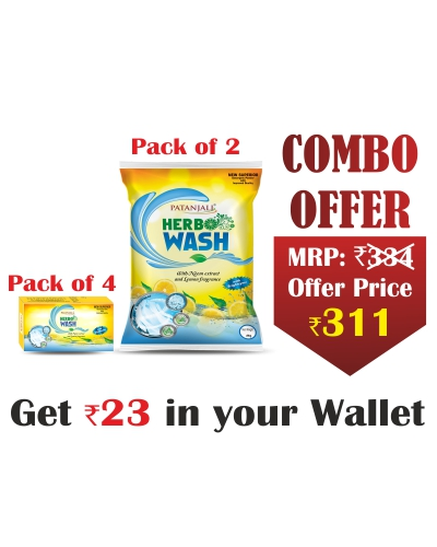 Herbal Wash Combo- Herbo Detergent Cake 250gm(pack of 4)+Herbo detergent powder 2kg(Pack of 2)- Rs 23 Off