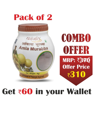 Combo- Patanjali Amla Murabba 1 Kg(Pack of 2) -Rs 60 Off