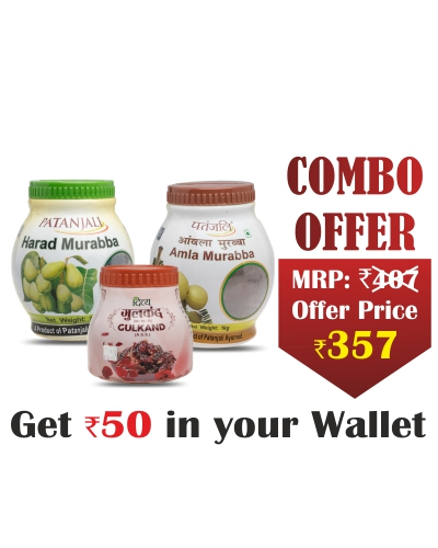 Patanjali All in One Murabba Combo- Amla Murabba 1kg+Harad Murabba 1kg+ Gulkand 400gm - Rs 50 Off