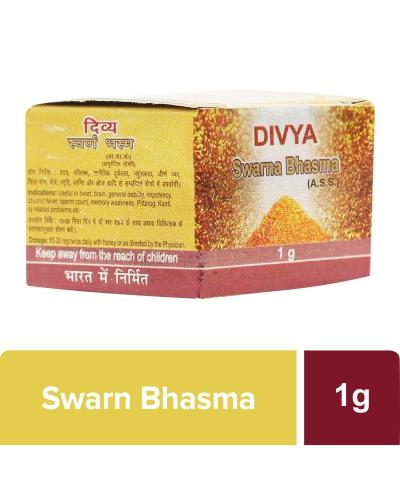Divya Swarn Bhasma