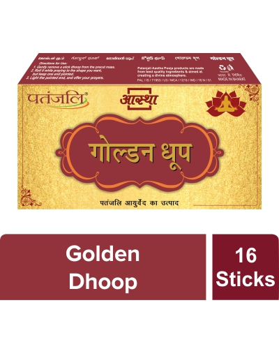 Aastha Golden Dhoop -16 N