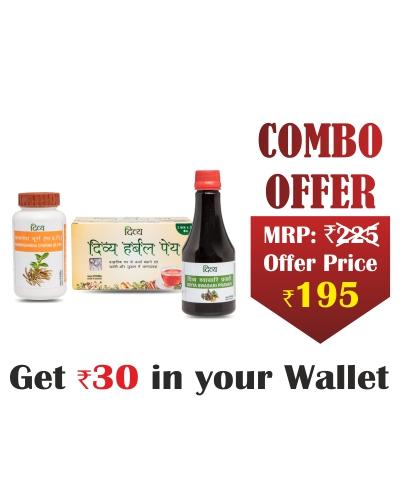 Combo for Immunity, Cough & Cold- Swasari Pravahi 250ml+ASHWAGANDHA CHURNA - 100gm+DIVYA HERBAL PEYA  50 gm - Rs 30 Off