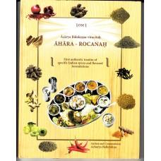 Ayurveda - Book Store- Buy Ayurveda - Book Products Online