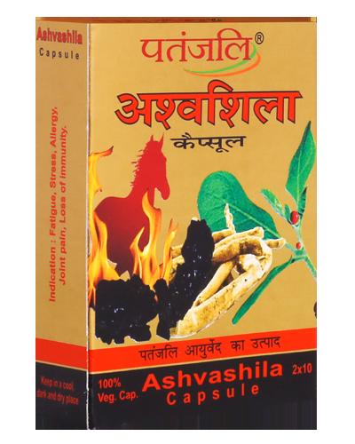 ASHVASHILA(CAPSULE)400500.png