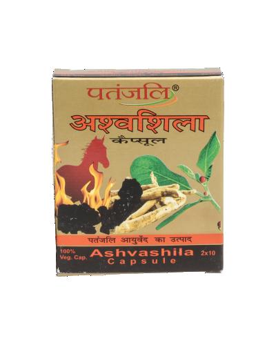 ASHVASHILA-(CAPSULE).png